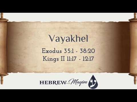 22 Vayakhel, Aliyah 4 - Learn Biblical Hebrew