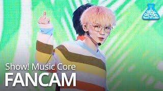 [예능연구소 직캠] JBJ95 - AWAKE (KENTA), JBJ95 - AWAKE (켄타) @Show Music core 20190420