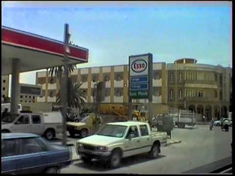Trip to Tunisia in 1999
