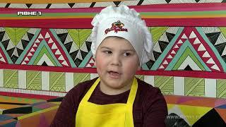 """""""Готуємо з любов'ю! Печиво та фруктовий салат у 53 випуску програми """"Кумедні пекарі"""" на Рівне 1"""
