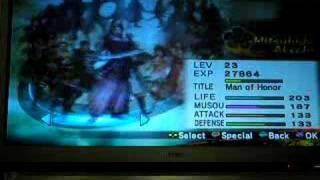 Samurai Warriors 2 Gold Exploit