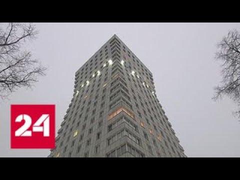 Впервые в истории Москвы управляющую компанию лишили лицензии - Россия 24