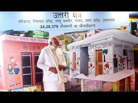 PM Modi lays foundation stone and inaugurates development projects at Kurukshetra, Haryana
