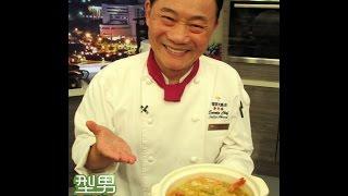 鮮蝦粉絲煲 20160912 型男大主廚