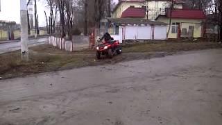 DELTA FORCE 600 ATV 4X4. ALEXEI