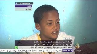 حكاية محمد نذير .. الطفل الموريتاني وموهبته في حفظ القرآن