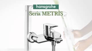 Смесители HANSGROHE Metris - Сантехника ViP(, 2014-05-07T17:41:09.000Z)