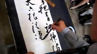 2014猷勝棄日書法展 (Sept 6-7, 2014)