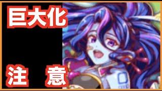 18:34以降編集ミスです ジーナ攻略記事はこちら http://cf-soku.blog.jp...