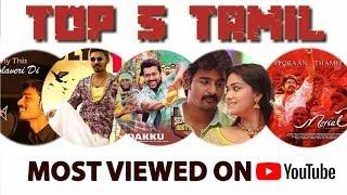 Top 5 Tamil Songs In YouTube List