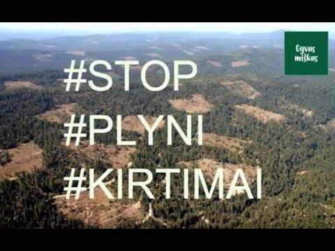 PLYNI KIRTIMAI - Lietuva iš paukščio skrydžio: ką mano Aplinkos ministerija? Saugomos teritorijos
