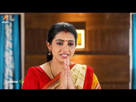 Pandian Stores Promo 21-11-2018 Vijay Tv Serial Online