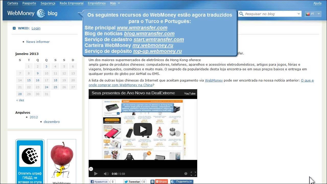 Webmoney De