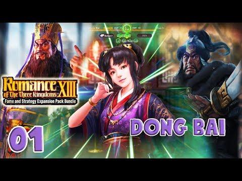 Romance of  the Three Kingdoms XIII PUK 01 Dong Bai - The crafty evil girl