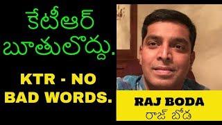 Counter To KTR By Raj Boda