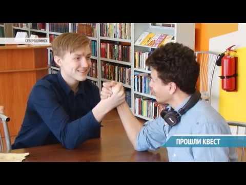 Вестник Северодвинска 20.04.18