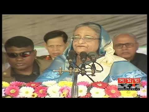 রতনে রতন চিনে, শিয়ালে চিনে কচু | শেখ হাসিনা | Sheikh Hasina | Somoy TV News