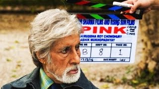 Amitabh Bachchan New Upcoming Movie Pink Promotion And Some Heart Touching Lines By Amitabh Bachchan