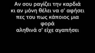 Filakas aggelos-Giannis Kotsiras...