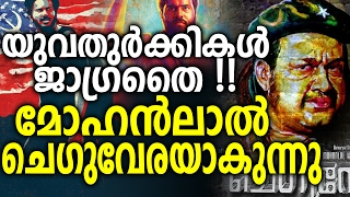 Mohanlal as Che guevara  - BIG Challenge to youth stars!