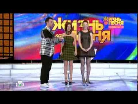 t.A.T.u. in the program «Жизнь как песня» Russian Channel НТВ with English Subs (22.11.13)
