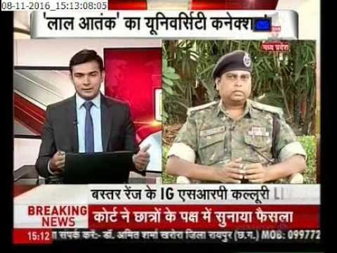 Exclusive Interview with IG Bastar SRP Kalluri