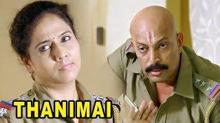 Sonia Agarwal leases a house | Thanimai 2019 Latest Tamil Movie Scenes | Ganja Karuppu Comedy |