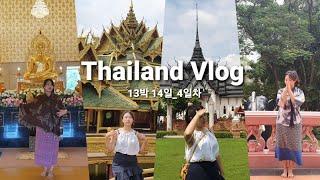 코시국에 그리워서 만든 2주간의 태국여행_4일차 | 태…