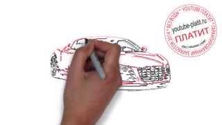 Автомобиль аудиaudi онлайн  Как нарисовать ауди карандашом(СМОТРЕТЬ АВТОМОБИЛЬ АУДИ ОНЛАЙН. Как правильно нарисовать автомобиль ауди онлайн поэтапно. http://youtu.be/X4XyKlX98KE..., 2014-10-03T10:47:26.000Z)