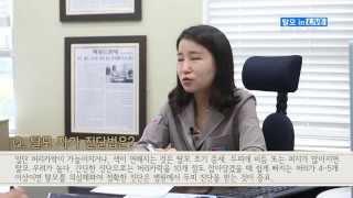 파크뷰 탈모클리닉 - 인천 청라점
