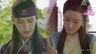 Yang Yoseob - The Divine Move (Hwarang OST) [рус караоке суб]