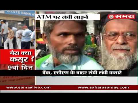 Huge crowd out of the ATM and Banks for Cash in Delhi