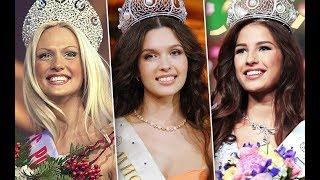 МИСС РОССИЯ: Какая судьба ждала первых красавиц страны?