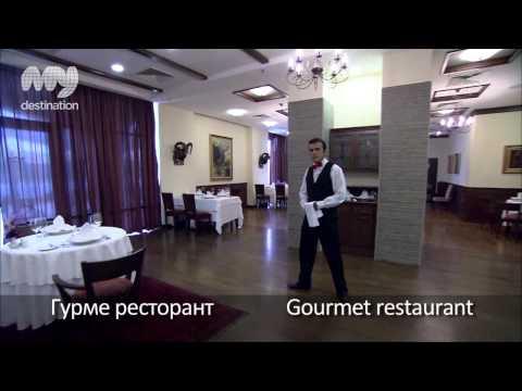 RIU Pravets Resort - Bulgaria