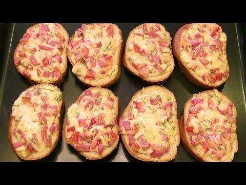 Пицца-бутерброды за 10