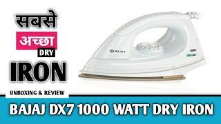 Bajaj Dx7 Dry iron unboxing   review 1000w