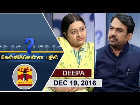 (19/12/16) Kelvikkenna Bathil Special | Exclusive Interview with Late CM Jayalalithaa's Niece Deepa