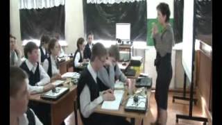 Урок по физике ФГОС  Расчеты электроэнергии  Часть 1