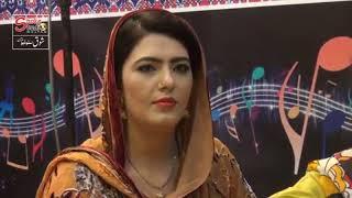 Na Kisi Ki Aankh Ka Noor Hoon (LIVE) Arif Khan Babar Multan.