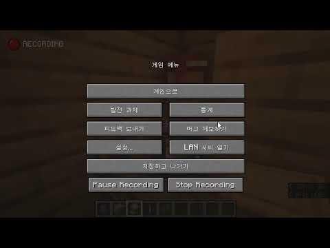 Minecraft (마인크래프트) How to get mending book (Enchant book) (수선북(인챈트북) 얻는 방법)