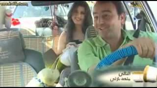 مسلسل أبو جانتي الحلقة 17 السابعة عشر 02 03 www arabspots com x264