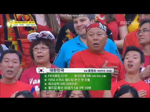 Anthem Of Korea Vs Belgium (FIFA World Cup 2014)