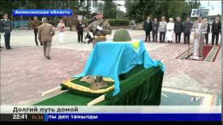 Еще один казахстанский солдат ВОВ не считается без вести пропавшим