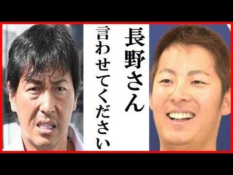 長野久義が広島へ移籍して喜ぶ一岡竜司の一言が泣ける!FA人的補償で巨人に捨てられた男たち