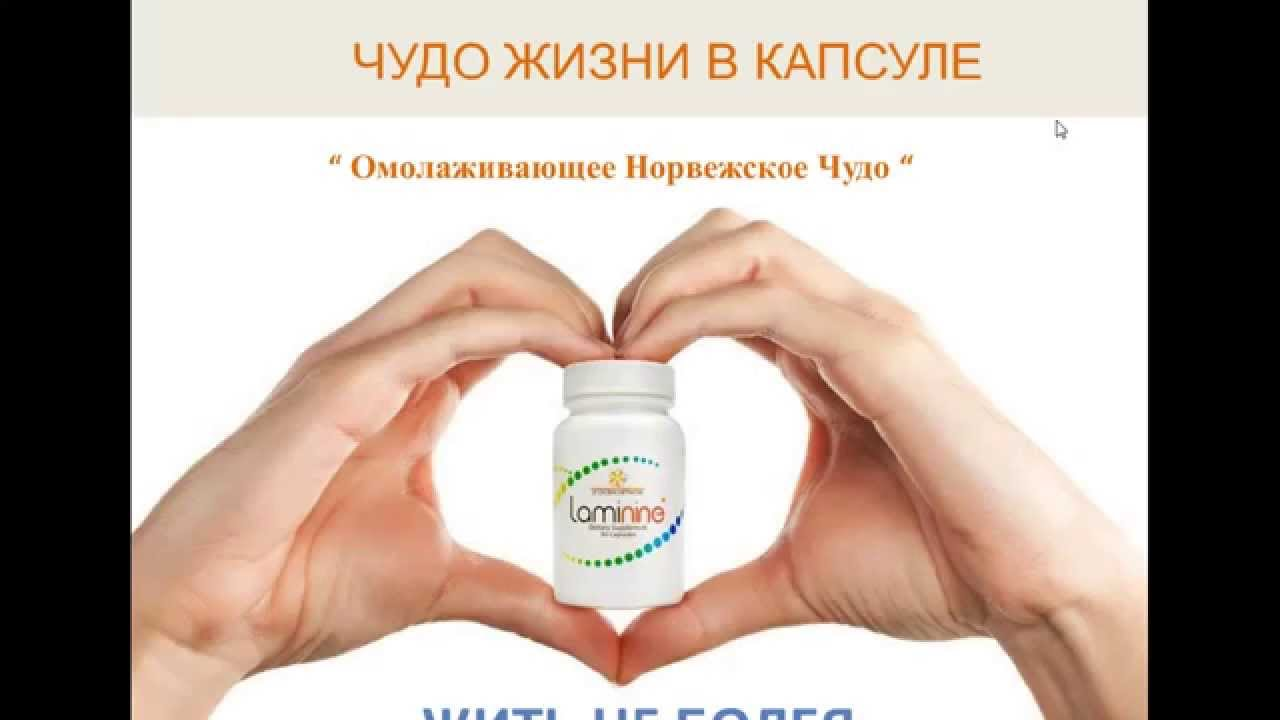 Лечение простатита брахитерапией