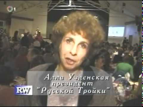 Russian Troika Celebrates New Year 2006