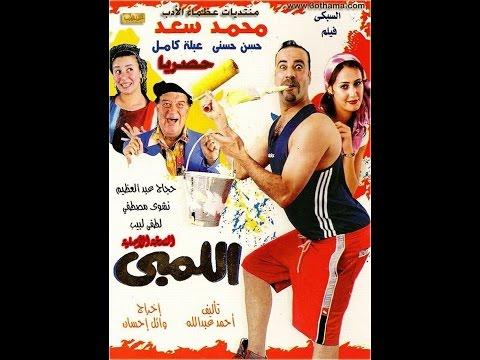 تحميل فيلم بوحه dvd برابط واحد