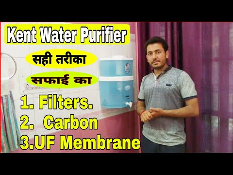 How to service Kent water purifier at home step by step. Hindi