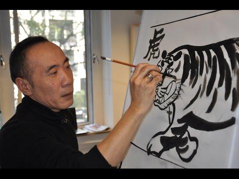 22.11: Chen Jianghong - Zeichenworkshop für Kinder, Lesung und Signierstunde