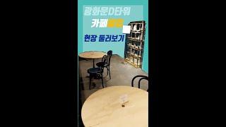 서울 카페 폐업 주방기구 정리 매입 어디서 어떻게